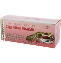 Напиток чайный Оздоровительный